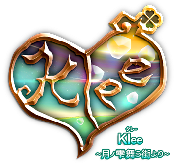 Klee(クレー) 〜月ノ雫舞う街より〜